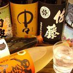 串カツさくら - カクテル・酎ハイ・焼酎・果実酒など種類はなんと100種類以上!!!どれも串カツとの相性バツグンです♪