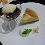 FORMA - コーヒーゼリーと、チーズケーキのセット
