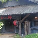 28372496 - 国道20号から見えるお店。一見お化け屋敷のように見えます