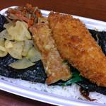 ほっともっと - 料理写真:海苔弁当
