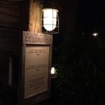 28375435 - 夜のLost Reiver Cook House