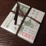 濱田屋 - 生胡麻豆腐 4個入 1200円