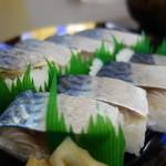 三河屋 - 魚屋さんのお好み寿司(バッテラ)¥480-