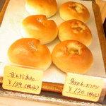 ブリアン - ずんだあんぱん・角切りチーズパン