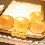 ブリアン - クリームパン