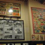 昭和ミュージアム夢倉庫 - 「夢倉庫」の店内 レトロな雰囲気
