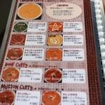 マハマハ - カレーメニュー☆
