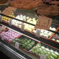 甘味茶屋 - 手作りの和菓子