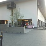 花水庵 - 和順会館の外観です。知恩院の前にあります。