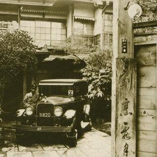 創業明治22年。山本五十六も愛した土浦の老舗料亭