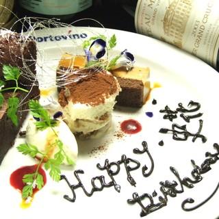 お誕生日のお客様にデザート盛り合わせをサービス♪