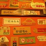 kanakoのスープカレー屋さん - このディスプレーいいね