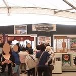 大阪舞洲ゆり園 - ビール&軽食コーナーも エビスビールが¥500☆♪