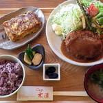 cafe 木蓮 - メンチカツ定食(900円)