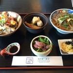 魚料理・寿司 二反田 - 定食