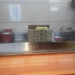 28388735 - ちばき屋特製麺