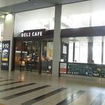 デリカフェ エキスプレス大阪 - JR大阪駅構内のこじんまりしたセルフのお店です☆♪
