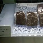 ナナハコ 天六店 - これも買いました♪米粉のミニガトーショコラ250円♪濃厚で美味しかったです♪