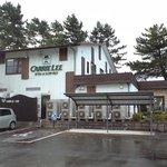 キャリー・リー - キャリーリー弓ヶ浜店・外観