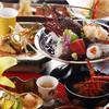 Kyouryourimiyamae - 料理写真:お祝い膳