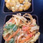 ゆで太郎 - かき揚げ。小柱と野菜✨