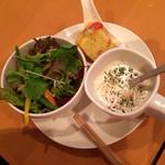 αCafe - サラダ+冷製スープ+ケークサレ