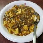 味良久 - マーボー豆腐