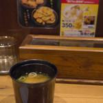 煌楽 - お味噌汁