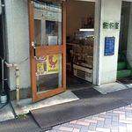 28395487 - 飯粉屋(ぱんこや)