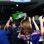 ハーツカフェ - 日本代表戦はみんなで応戦しましょう!