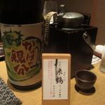 ぬる燗 佐藤 - 日本酒1