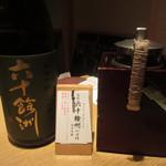 ぬる燗 佐藤 - 日本酒2