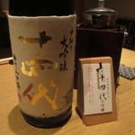 ぬる燗 佐藤 - 日本酒3