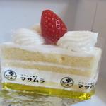 マサムラ - ショートケーキ