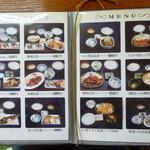 ドライブインサザエ - 次は気になった肉鍋定食かミックスフライかな(´ρ`)
