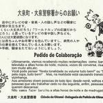 ブラジル家庭料理 RODEIO grill -
