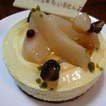 C3 エキュート立川店 - 11月のドルチェ(誕生日ケーキ版)