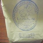 2840567 - パンの袋