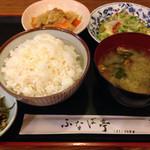 28401122 - 日替わり定食500円