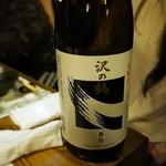 呑酔庵 味季 - Popular Japanese SAKE.