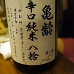 呑酔庵 味季 - Sake