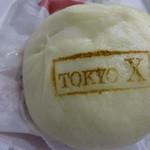 パオパオ - 東京X肉まん:302円
