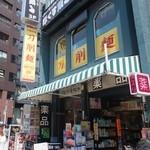 顧の店 刀削麺 - 桜田通り沿い