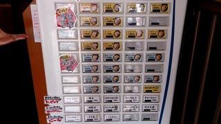 壱角家 - 壱角家 西葛西店 店内 食券自販機