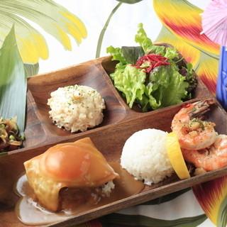 ◆◇ハワイアン料理が味わえる◆◇