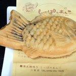 薄皮鯛焼 しっぽのあんこ - 1個120円のリーズナブルな価格