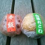 一越 - 料理写真:赤飯(左)と山菜おこわ(右)