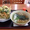 ベジータ - 料理写真:かき揚げともち麦麺