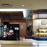 つきじ宮川本店 - 店全景