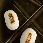 青柳 - 更科(手塚治虫の好物)